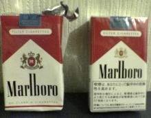 marlboro.JPG