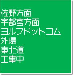 kousoku_font
